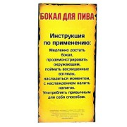 bokal_pivnoj_nuzhno_uvelichit_dozu_-2.jpg