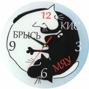 """Часы """"Кис Мяу Брысь"""" Стеклянные"""