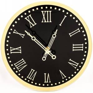 Часы Куранты круглые стеклянные