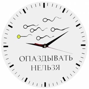 Часы Опаздывать нельзя Стеклянные