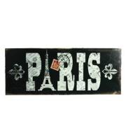 Деревянная вывеска Paris