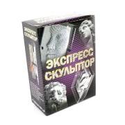ekspress_skulptor_bolshoj-5.jpg