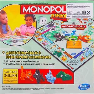 igra_nastolnaya_moya_pervaya_monopoliya-2.jpg