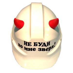 kaska_ne_budi_vo_mne_zverya_svetyashiesya_rozhki-2.jpg