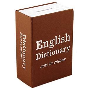 Книга сейф Английский словарь мини коричневый