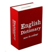 Книга сейф Английский словарь Мини Красная