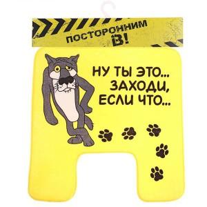 kovrik_dlya_tualeta_nu_ti_eto-2.jpg