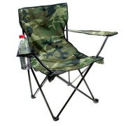 Кресло туристическое с подстаканником
