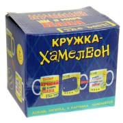 kruzhka-hameleon_luchshij_v_mire_papa-3.jpg