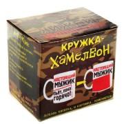 kruzhka-hameleon_nastoyashij_muzhik-4.jpg