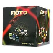 loto_so_stopkami-3.jpg