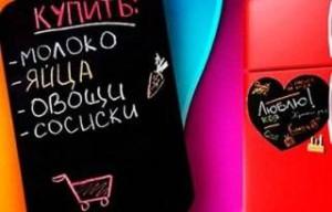 magnitnaya_doska_na_holodilnik_35_40_sm_serdce-2.jpg