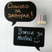 magnitnaya_doska_na_holodilnik_35_40_sm_serdce-3.jpg