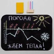 magnitnaya_doska_na_holodilnik_35_40_sm_serdce-4.jpg