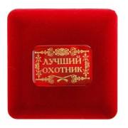 medal_luchshij_ohotnik_-3.jpg