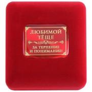 medal_mirovaya_tesha_-3.jpg