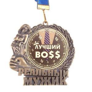 """Медаль Реальный мужик """"Лучший босс"""""""