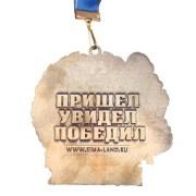medal_realnij_muzhik_luchshij_boss_-2.jpg