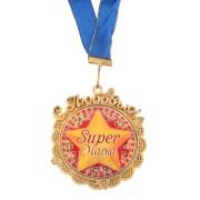 medal_s_lyubovyu_super_mama_-2.jpg