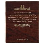 podkova_dostatka_i_blagopoluchiya-4.jpg
