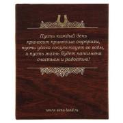 podkova_schastya_v_dom_-4.jpg
