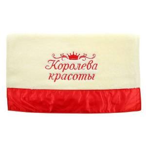 polotence_s_vishivkoj_koroleva_krasoti-2.jpg