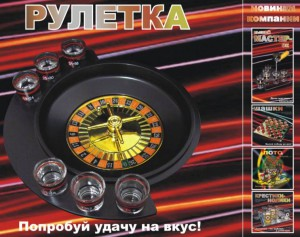 ruletka-vipivalka_na_6_stopok-2.jpg