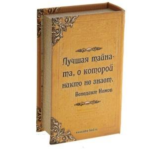 sejf_kniga_iz_dereva_i_kozhi_tajni_i_sekreti-2.jpg