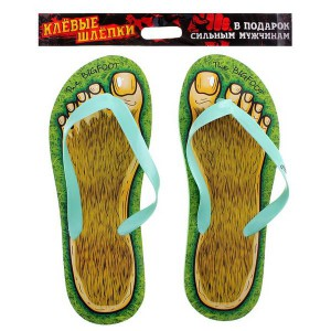 slanci_muzhskie_the_bigfoot-2.jpg