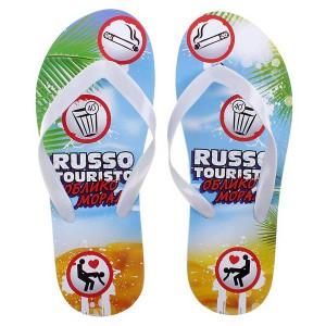 Сланцы Russo touristo