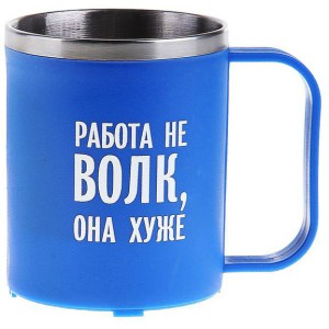 termokruzhka_rabota_ne_walk_-2.jpg