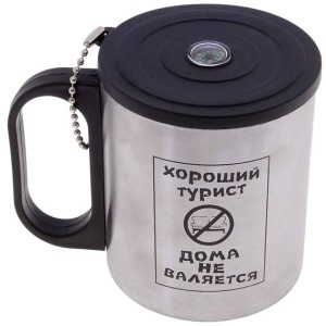 """Термокружка с компасом """"Хороший турист дома не валяется"""""""