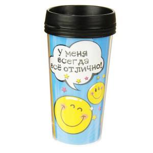 termokruzhka_u_menya_vsegda_vse_otlichno-2.jpg