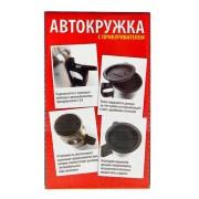 termokruzhka_voditel_as-5.jpg