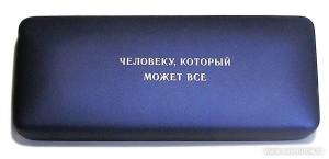 trenazher_lyubovnoj_mishci-2.jpg