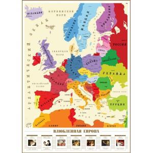 Тубус скретч карта Влюбленная Европа
