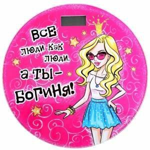 """Весы электронные """"Богиня"""""""