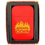 zazhigalka_gaz_dobav_ognya-3.jpg